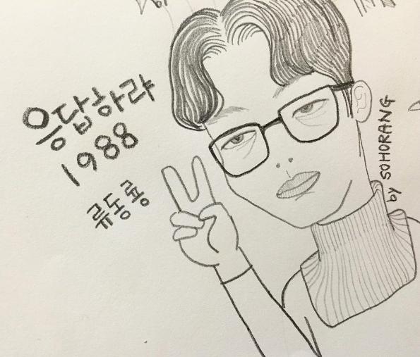 20151119_1988_dongryong2.jpg