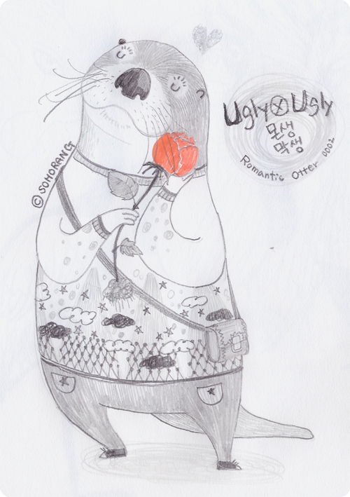 Ugly_0002_romantic otter_20160307.png